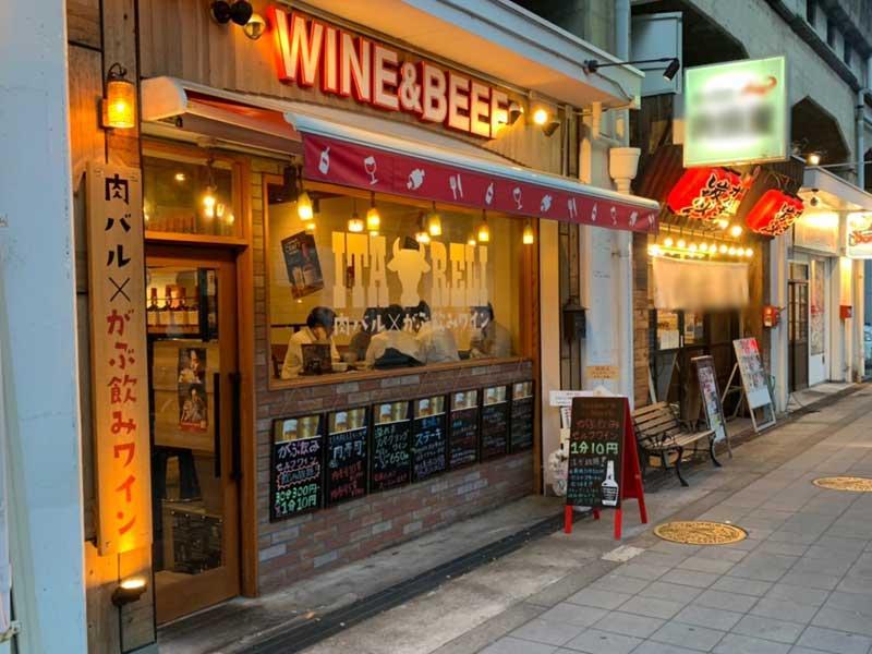 店名:肉バル×がぶ飲みワインITARELI, 業態:バル, エリア:野田
