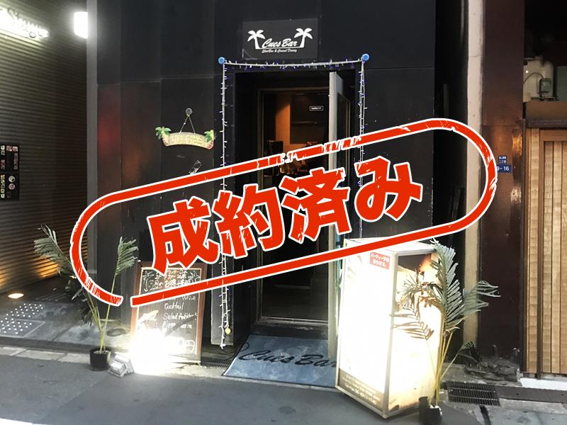 エリア:西心斎橋、面積:21.26坪、状態:居抜き