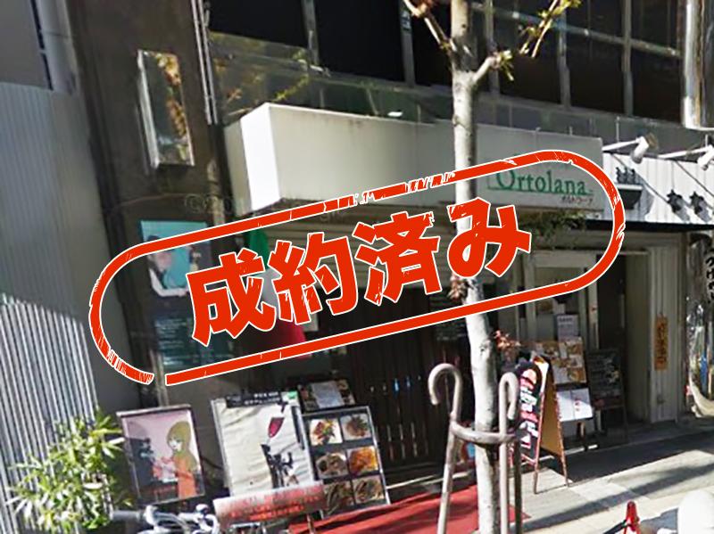エリア:東心斎橋、面積:9.8坪、状態:居抜き